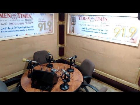 Yemen Times Radio