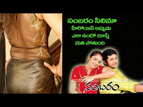 Nithin Sambaram Movie Actress Nikitha Thukral Latest Pics | Heroines Then & Now Photos | Telugu Hunt