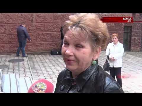 • ДНР начала приём документов на паспорт РФ. Главное за неделю