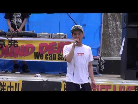 HIBIKILLA - 脱原発FREE GIG 2013.6.23 札幌・大通公園西11丁目