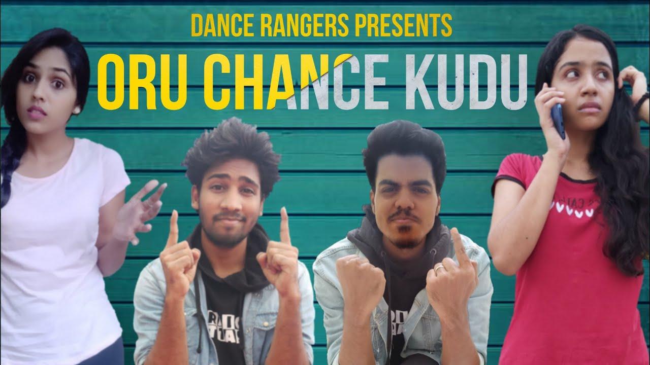 Oru Chance Kudu | Ondraga Originals Entertainment | GVM | Dance Rangers | Dance Cover