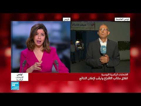 إغلاق مكاتب الاقتراع في الانتخابات الرئاسية التونسية  - نشر قبل 3 ساعة