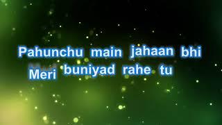 AYE WATAN || Sunidhi Chauhan || Female Voice || Raazi || Karaoke