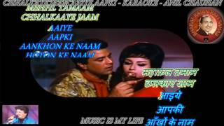 Chhalkaye Jaam Aaiye Aapki Aankhon Ke Naam - karaoke With Scrolling Lyrics Eng. & हिंदी