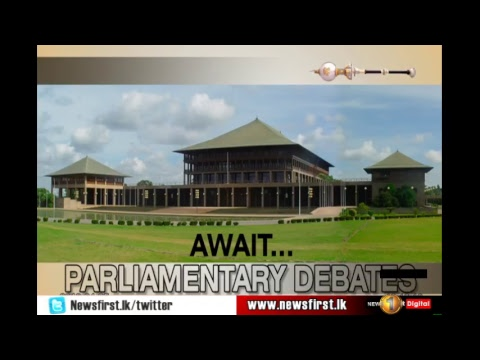 News 1st Live Stream - Parliament Session - Last Day Of The Budget 3rd Reading