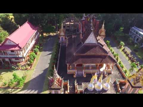 Khmer Unity to be Strong Power in Rumduol Village in 2017