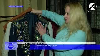 Игорь Наджиев привёз в Камызяк камзол Игоря Талькова