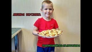 Как приготовить в духовке бублики с фаршем рецепт приготовления