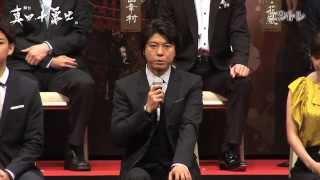 2013年8月30日(金)から上演される舞台「真田十勇士」の 製作発...