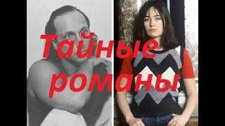 5 пар неожиданных любовников среди российских звезд.