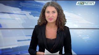 JT ETV NEWS du 14/02/20