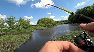 Хто там такий є..., буйний такий?! Риболовля на малій річці влітку. Рибалка на спінінг.