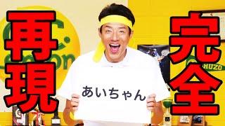 【あいちゃんの応援歌/WEB限定】松岡修造のC.C.レモン元気応援SONGhttp...