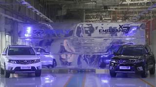 Цены и комплектации NEW Geely Emgrand X7 2018 кроссовер: обзор новинки