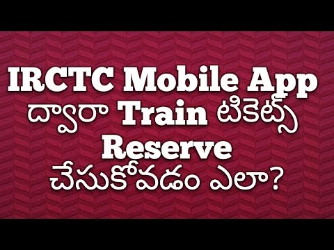 How to Book Train Tickets online through IRCTC Mobile App 2017 (Telugu)