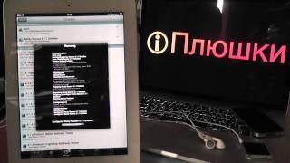 видео Как установить на iPhone 3GS iOS 7