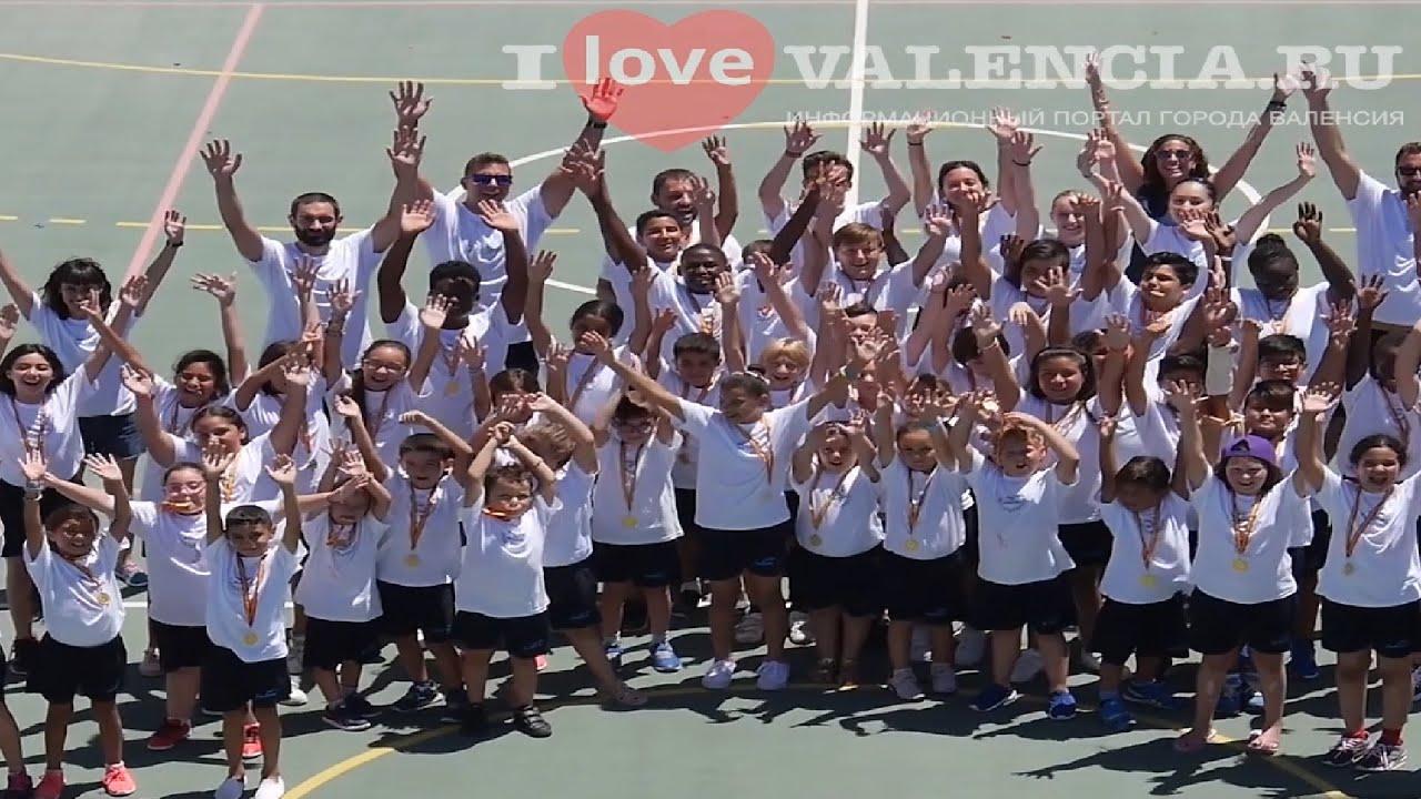 Рафаэль Надаль открыл в Валенсии детский культурный центр. ???? Образование в городе Валенсия.