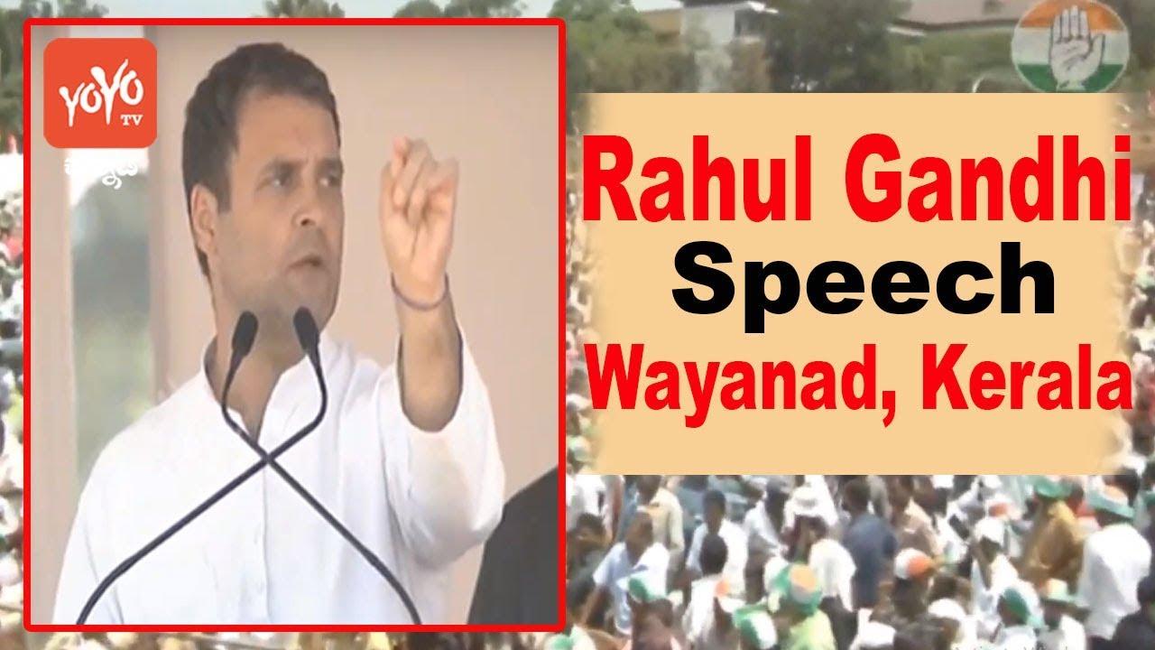 Rahul Gandhi Wayanad Speech   Congress Public Meeting In kerala   Election 2019 India Malayalam