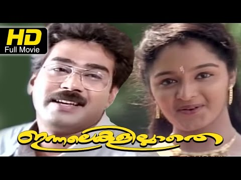 Innalekalillathe 1997 Full Malayalam Movie