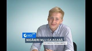 Tînăr licean: Moldova este țara în care am intenția să revin mereu