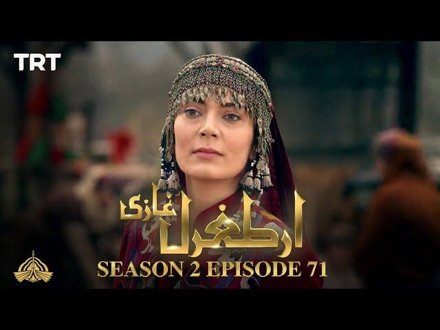 Ertugrul Ghazi Urdu | Episode 71| Season 2
