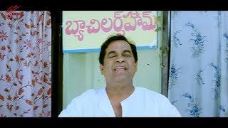 Repeat youtube video Chitram Srinu With Aunty Love Scene || Naa Manasuku Emaindi Movie