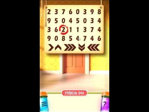 100 Doors Puzzle Box level 44