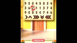 100 Doors Puzzle Box - Level 44