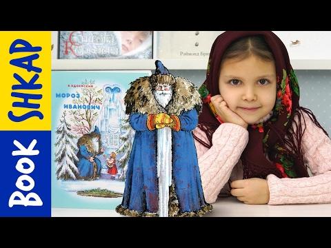 Книга Ученик волшебника Софья Прокофьева Купить