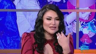 Fekret Sami Fehri S02 Ep14 |  نجلاء التونسية تفسر حكاية ولدها المصري