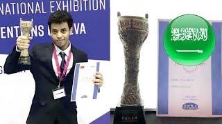 أفضل 5 اختراعات سعودية