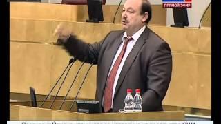 Гудков послал на йух депутатов