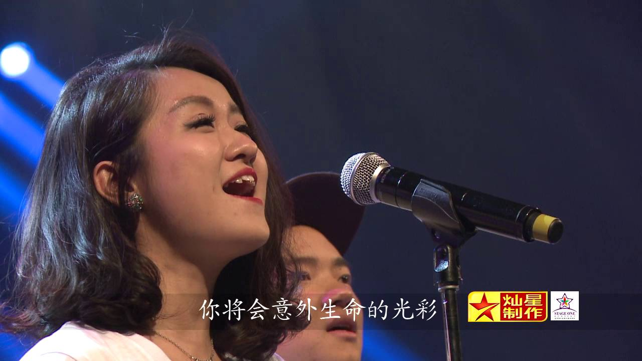 中国好声音大合唱_2016中国好声音加拿大决赛选手合唱《手牵手》 - YouTube