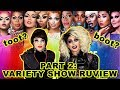 PART 2: All Stars 4 Premiere BOOTLEG FASHION PHOTO Ruview with Dusty Ray Bottoms!
