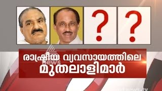 News Hour 05/09/16 | Vigilance probe in to public workers Assets | News Hour 05th Sep 2016
