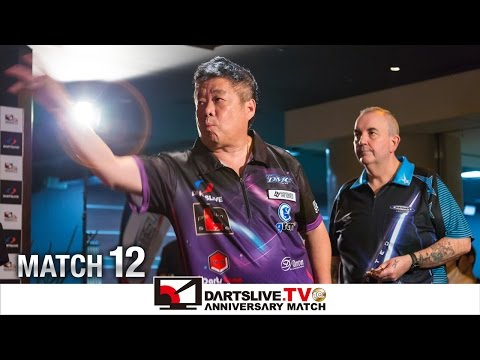 【Phil Taylor VS Paul Lim】 DARTSLIVE.TV 10th ANNIVERSARY MATCH 12