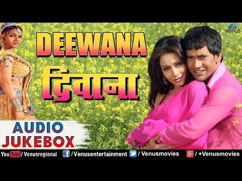 Deewana : Bhojpuri Hit Songs ~ Audio Jukebox | Dineshlaal Yadav Nirhua, Pakhi Hegde |