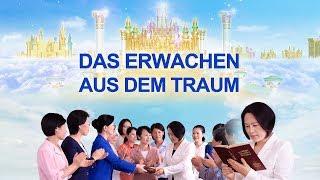 Christlicher Film Trailer | Das Erwachen aus dem Traum | Enthülle das Geheimniss der Entrückung