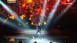 Украина мае талант 4 / Гала-концерт / Артем Лоик