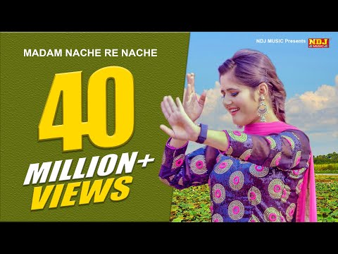 Brand new Haryanvi Dj Songs | Madam Nache Re Nache | Pawan Gill, Anjali Raghav Haryanvi Dance 2015: Anjali Raghav dance on latest haryanvi dj song Madam Nache Re Nache. Subscribe us for more new haryanvi songs.  Artist - Anjali Raghav, Goutam Sharma  LABEL - NDJ MUSIC  PRESENTS BY - RAJU CASSETTES INDUSTRIES DELHI  NDJ Music - https://www.facebook.com/ndj.juneja?fref=ts   https://www.facebook.com/pages/NDJ-MUSIC/230104777155534  https://www.facebook.com/pages/NDJ-MUSIC-Shubham-Juneja/255914084594241  https://www.facebook.com/nagendraballia?fref=ts