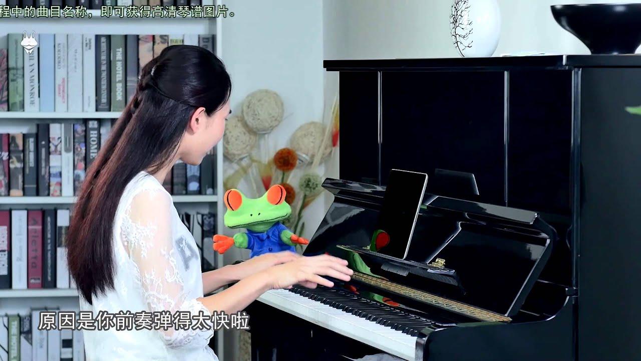 花千骨搞笑试卷_i玩钢琴17期《心之火》(花千骨主题曲)——爆笑课 - YouTube