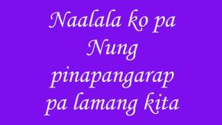 Repeat youtube video buko by :jireh lim with lyrics