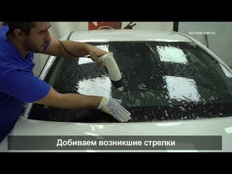 Бронирование лобового стекла своими руками видео