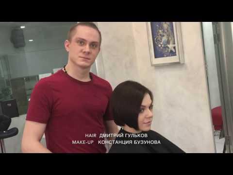 Прическа на короткие волосы от тренера школы ШТЭРН, Дмитрия Гулькова.