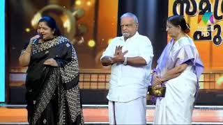 P Susheela & K S Chitra singing together @ Mazhavil  Music award by honouring Life Time Achievement