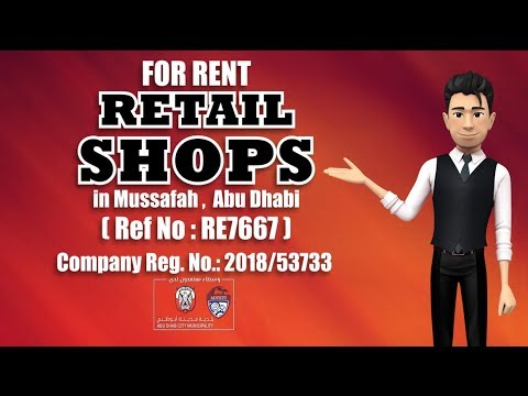 Amazing Retail in Mussafah Industrial Area, Abu Dhabi (Rel_42) (RE7667)  فاين هوم