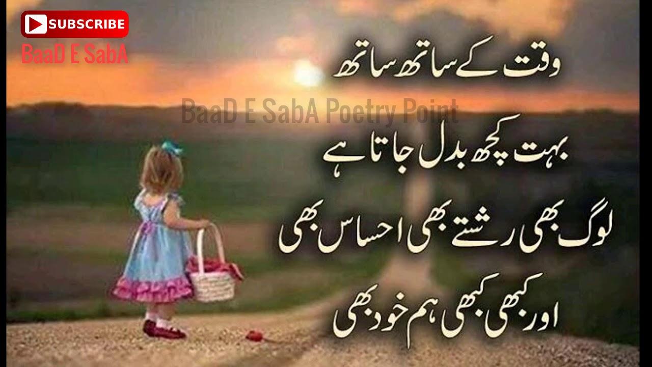 Life Is Precious Quotes | Best Urdu Quoatations Quoatations About Life Precious Quotes Jumma