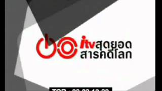 iTV Doc Thumbnail