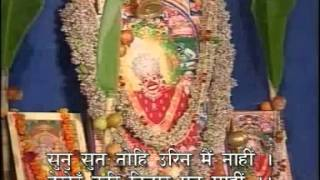 Sunderkand by Ashwinkumar Pathak  part 05 of 12
