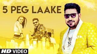 5 Peg Laake Full Song Shankar Sahney Rd Beat Latest Punjabi Songs 2020